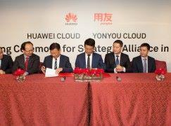 華為雲國際與用友國際達成戰略合作  加速亞太區企業數碼創新