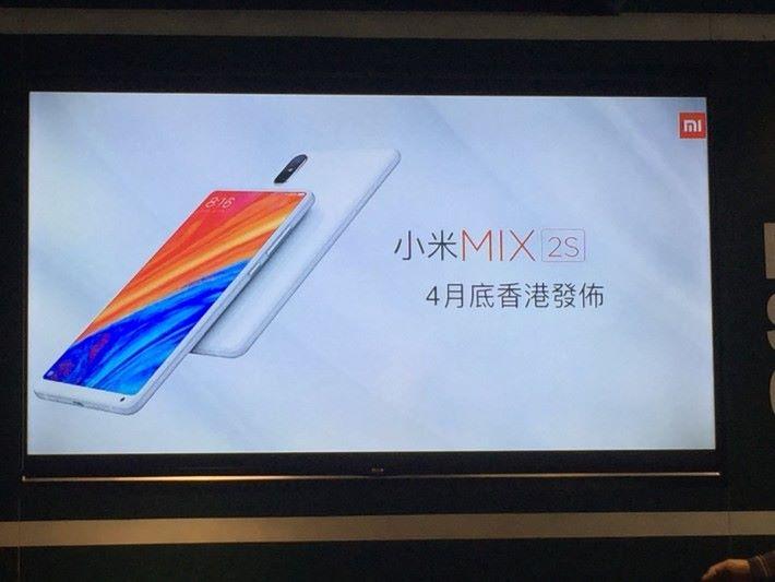 MIX 2S 將於 4 月底發售