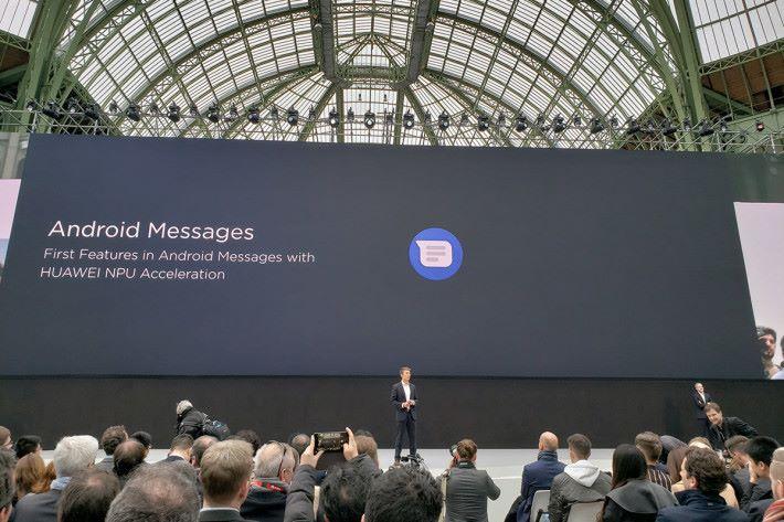 與 Google 緊密合作關係,使一些程式可獲得 NPU 優化,如 Android Messages。