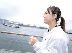 Trekz Air 骨傳導藍牙耳機 街跑最佳拍檔