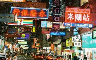 BitCoin 挖礦有幾嘥電 ? 電量足夠香港用一年 ?