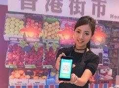 長和系推AlipayHK  新用戶送$50現金券