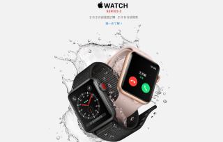 Apple Watch Series 3 (GPS+Cellular) 2 月初抵港時,只有一間電訊商支援。
