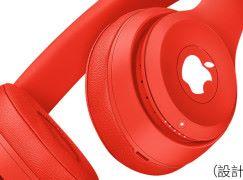 食髓知味!彭博報道 Apple 準備年底推出高階耳罩式無線耳機