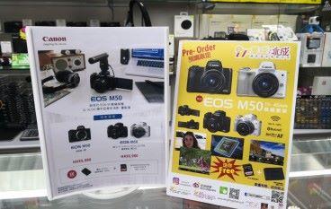 Canon M50 訂購情況欠佳