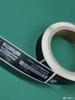 此為包裝盒貼紙,可清楚看見小米 Mix 2S 的規格。