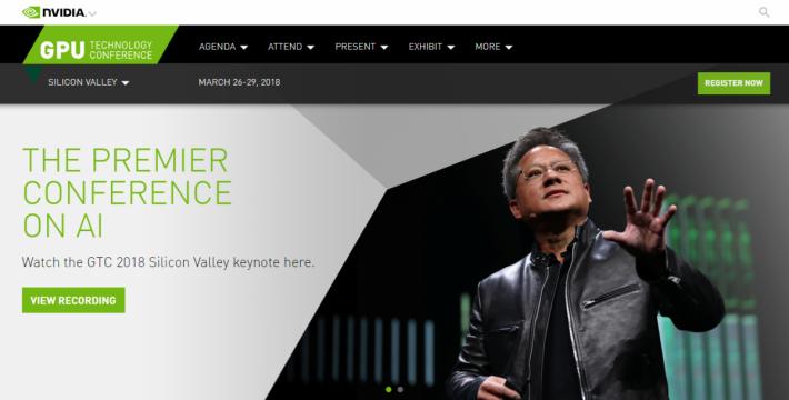 2018 年的 NVIDIA GTC 大會側重於 AI 發展等商業範疇。