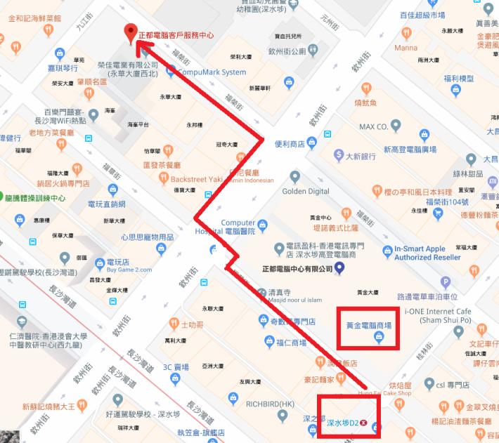地址很近黃金電腦商場。
