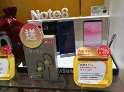 【場報】網絡商 Note8 一減再減再送運動耳機