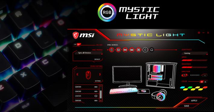 可與其他 MSI Mystic Light 的硬件裝置同步燈光效果。