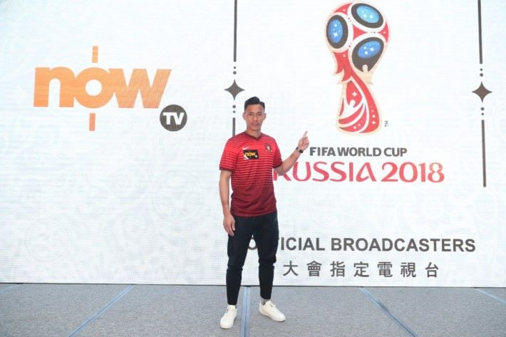 Now TV 成為香港區的世界盃指定電視台。