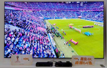 點睇先最好 觀賞 4K 世界杯你要知的事