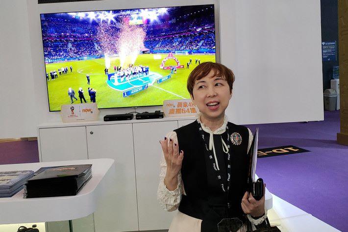 Now TV 市務及策劃主管 Clare Ho 表示,NowTV以 4K 形式去直播世界杯,將最細緻的畫面表現帶給觀眾。