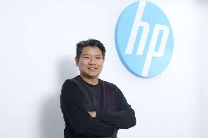 HP Inc Hong Kong Limited Personal System Director Benny Wong