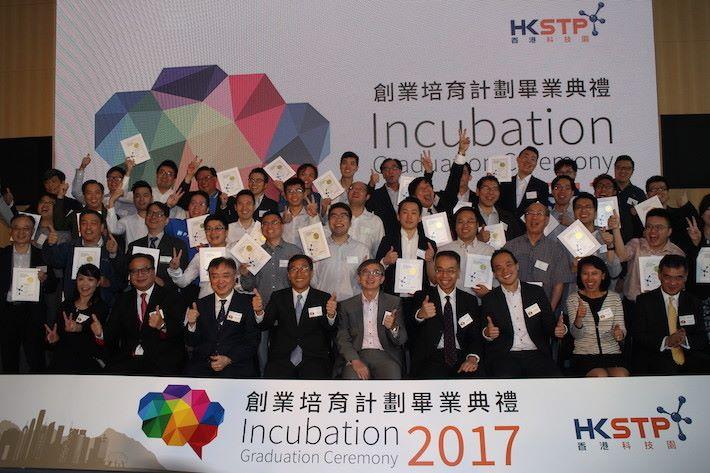 香港科技園公司不斷為香港扶植科研人才,帶動創新型經濟發展。