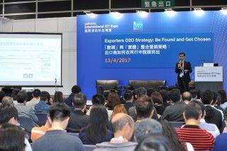 ICT Expo 2018