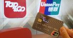 tap_and_go_unionpay_01