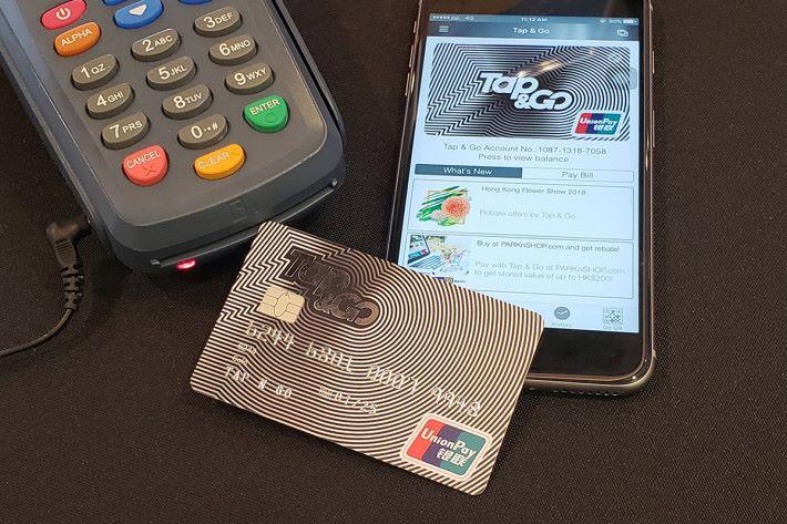 Tap & Go 銀聯預付卡可在中國境內以人民幣消費,並支援銀聯閃付功能。