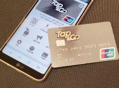 香港書展 2018 Tap & Go 推出 Virtual Store 虛擬商店 入場買書唔駛迫餐死