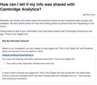 即使自己沒有登入過《 This is Your Digital Life 》,朋友登入過也會被列出來。