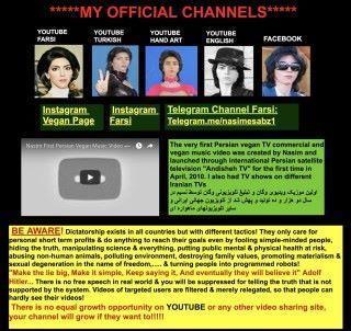 據知疑兇的網站是介紹波斯文化和素食,本來並不偏激,但她對 YouTube 的批評就很激進。