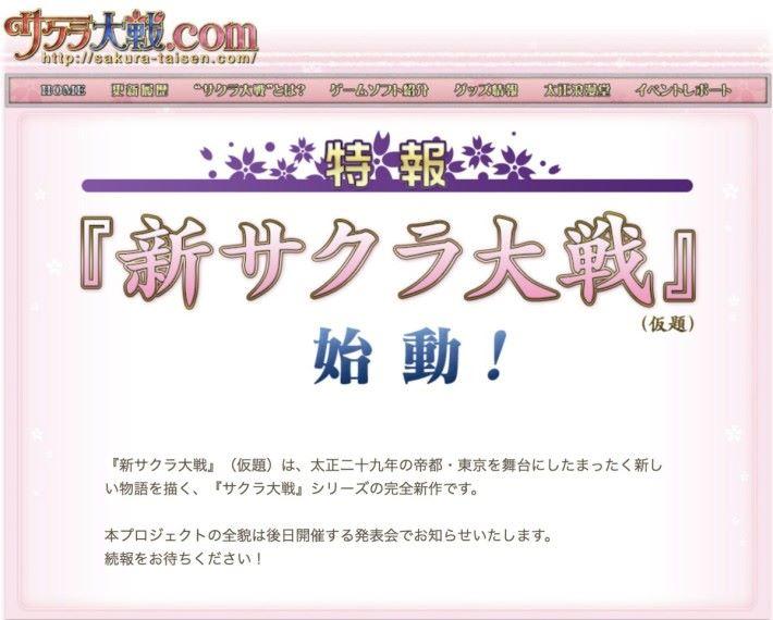 相隔 13 年再推出新作,不知道今次又會不會是由廣井王子繼續擔旗?