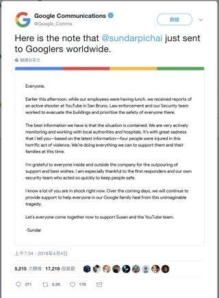 Google CEO Sunder Puchai 就向員工和傷者表示慰問,並表示會交待有關事件。