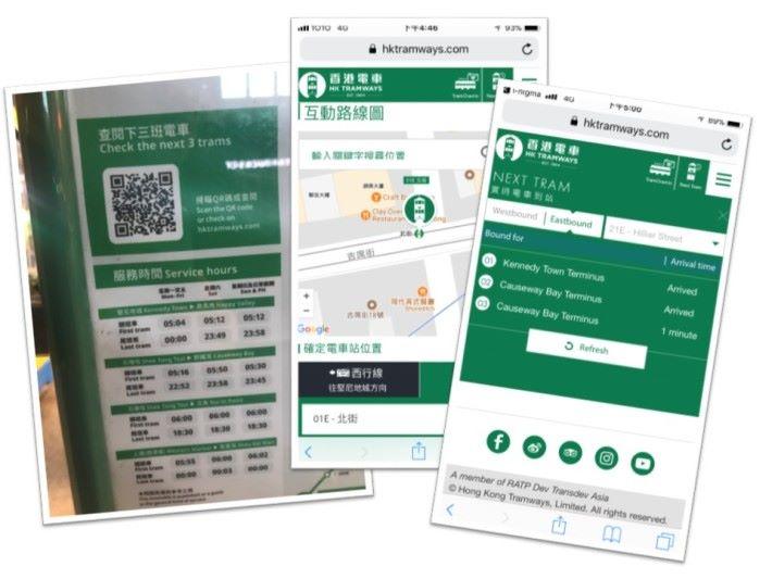 運用 QR Code 也可方便巿民查閱實時班次。