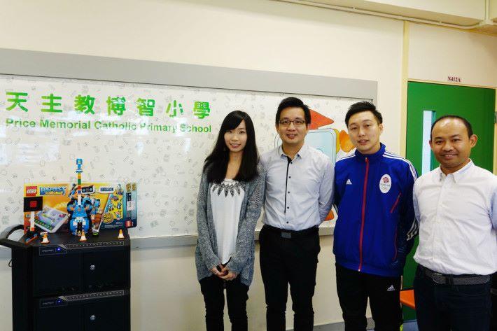 ( 左起 )天主教博智小學老師王婉頎、主任黃禮灝、老師湯樂禧和羅偉廉共同籌備學校 STEM 計劃。