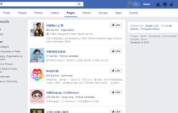 用 Facebook 取代通告技術要點