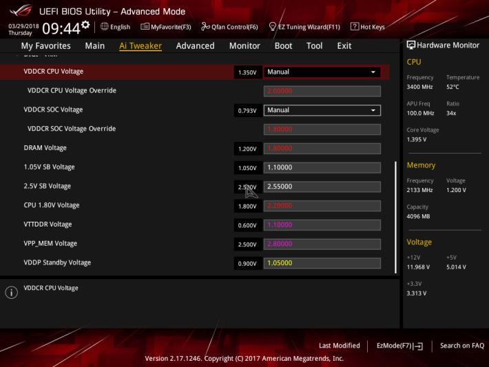 提供完整的電壓設定功能,助玩家超頻。