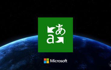微軟翻譯加入人工智能離線翻譯功能