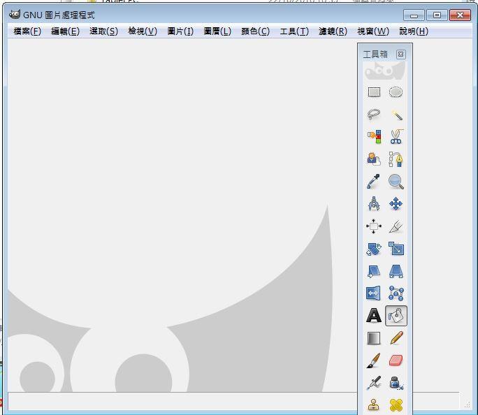 Step 1: 開啟 GIMP 程式,彈出的是工具列。