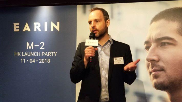 EARIN 的聯合創辨人 Olle Lindén 親臨香港介紹最新的真無線藍牙耳機 M-2