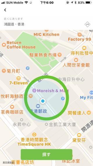 透過 GPS 定位就可以知道鎖匙遺留在哪裡。