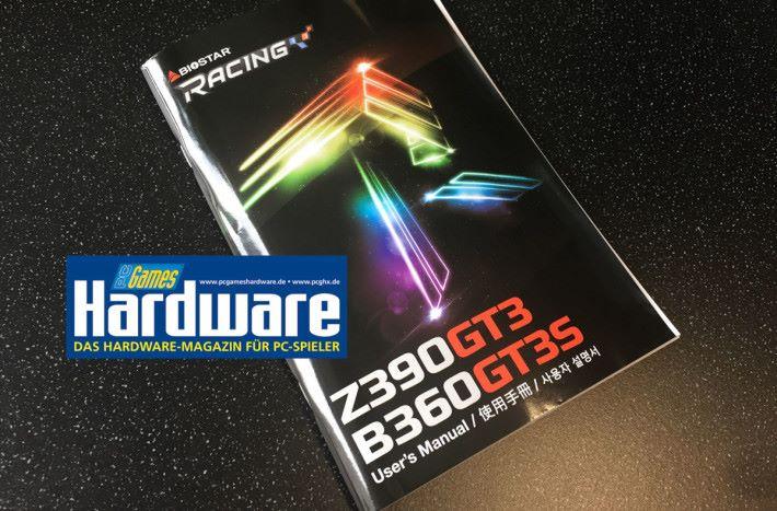 B360 主機板說明書竟印上未推出的 Z390 型號?!Source:PC Games Hardware