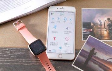 我知女人心 Fitbit Versa 智能腕錶