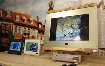GOXD 放在家中的智能藝廊