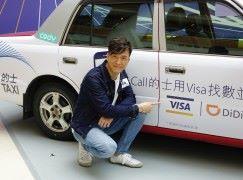 Visa x 滴滴出行 賞你免費搭的士