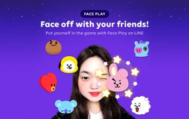LINE Face Play 視訊通話遊戲 藐嘴藐舌打怪獸
