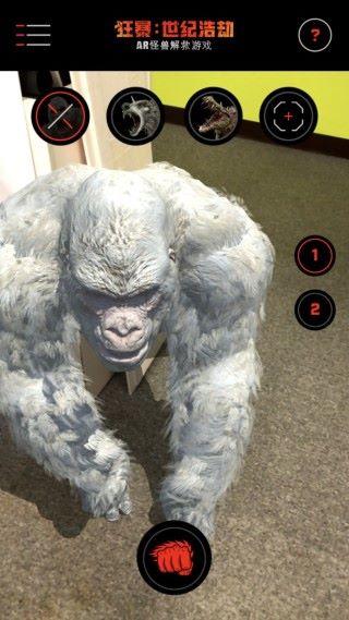 主畫面的巨獸列選擇其一隻加入到實景並可選擇姿勢。