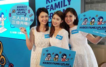 香港用戶專享 KKBOX 推出家庭共享計劃
