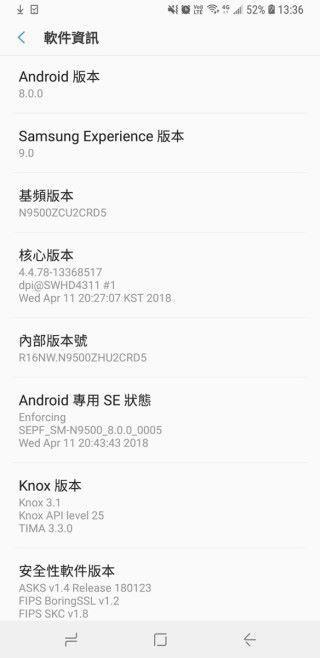 更新後,Samsung Experience 9.0 正式升級至 Android Oreo 版本。