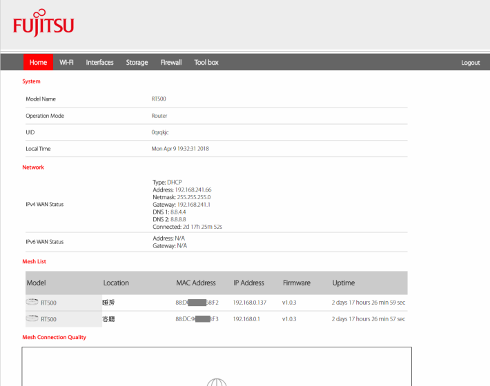 設有 Web-Based 介面,提供較全面的設定功能。