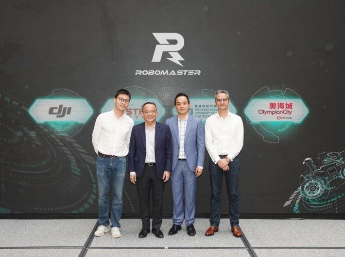 DJI RoboMaster 項目總監楊碩、香港科技大學工學院院長鄭光廷、香港科技園公司首席科技總監戴紹龍及信和集團租務部總經理畢嘉浩。(左起)