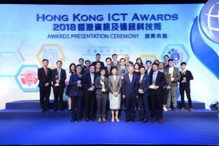 行政長官林鄭月娥(前中)出席頒獎禮,表示喜見到新設的數個獎項類別均與政府公布的智慧城市藍圖息息相關。