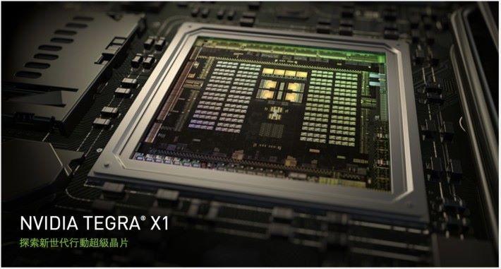 NVIDIA Tegra 是針對流動上網裝置的處理器,用途很廣泛。