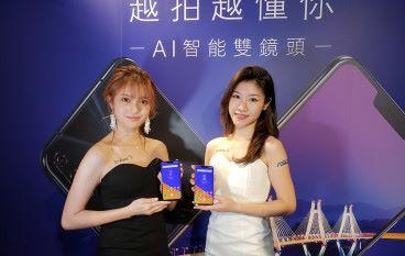 平玩 AI 加雙鏡 Asus ZenFone 5 即日上市
