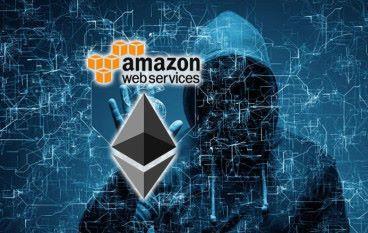 Amazon DNS 的流量被騎劫來偷取虛擬貨幣