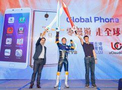 """香港宽频强推 10GB 环球数据计划 杨主光豪言用""""通杀价""""收 25 万客"""